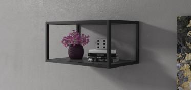 Wandplank Eos - Grijs - 60 cm - ACTIE